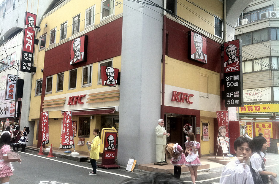 KFC and maids in Akihabara