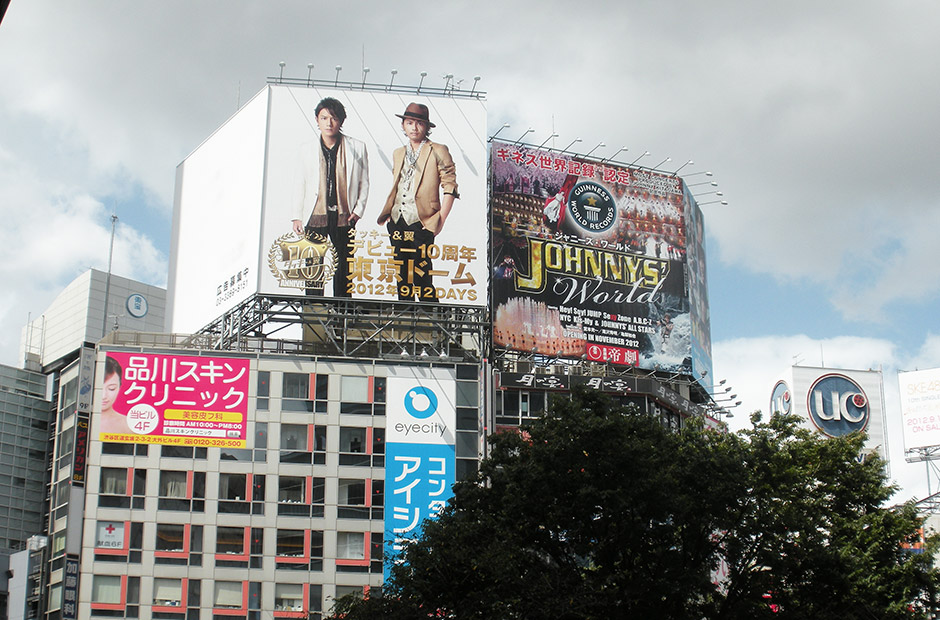 Advertisements on Shibuya Skyscrapers