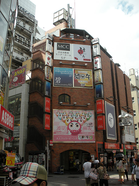 buildings in Shibuya Center Gai
