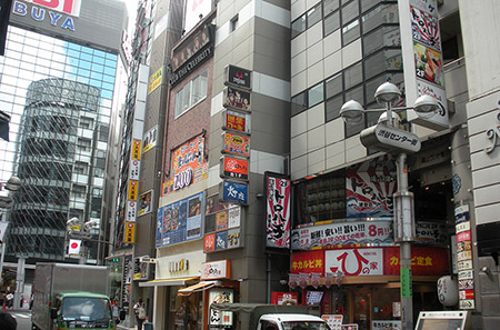 Shibuya Center Gai Shops