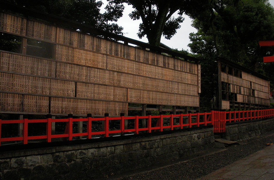 on the way to Fushimi Inari-taisha