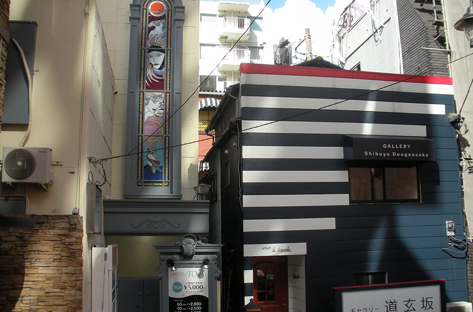 Love hotels in Shibuya