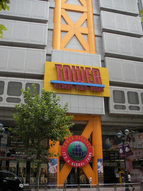Shibuya Tower Records Store