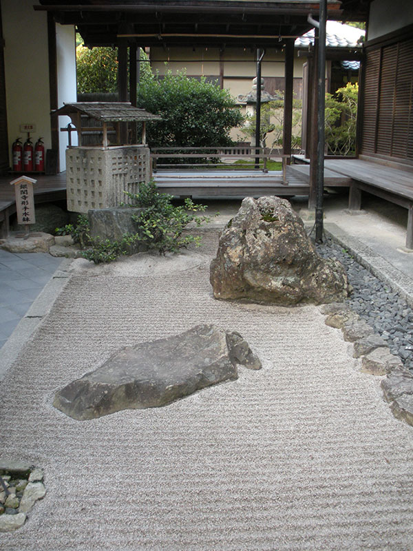 Rock Garden at Ginkakuji