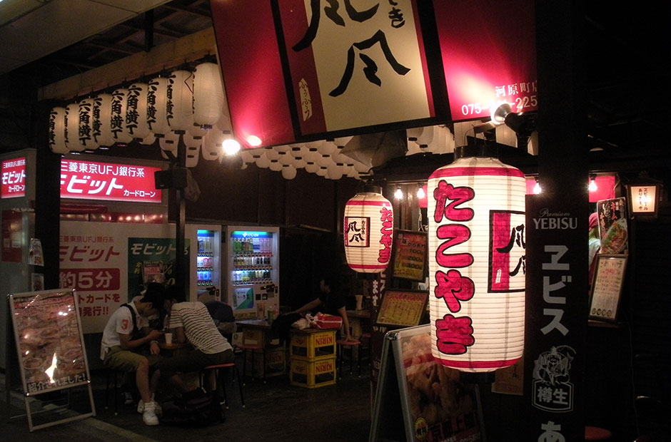 Kyoto shop at night