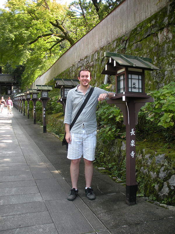 Me in Kyoto