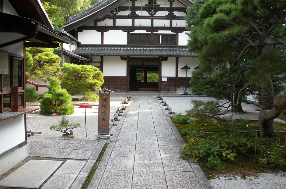 Rock garden at Nanzen-ji temple